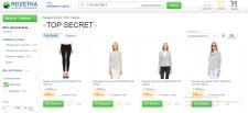 Мужская и женская одежда TOP SECRET