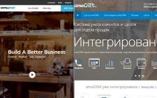 Интеграция API:  CRM Ontraport и CRM Amo