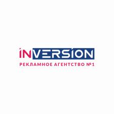 Инверсия