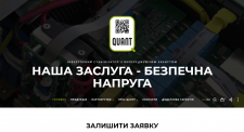 Наполнение сайта контентом - quant.in.ua