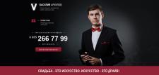 LP Архипов
