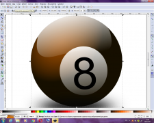 Image Ball for billiards