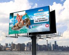 Акционный билборд для компании Ваш Диван