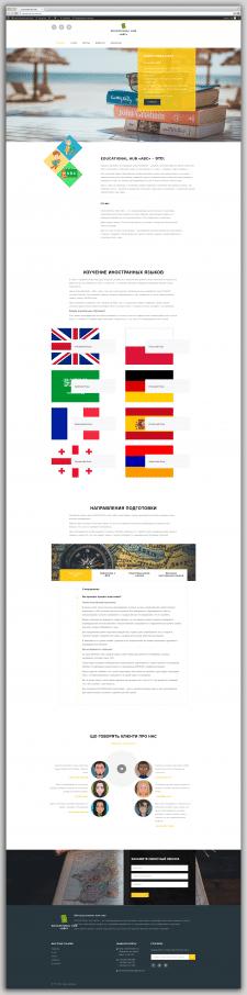 EDUCATIONAL HUB «ABC» - web site