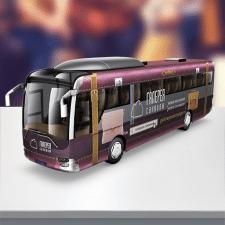 "Дизайн рекламы на автобусе ""Галерея Саквояж"""