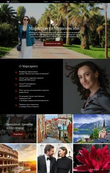Личный сайт Маргариты Мураховской