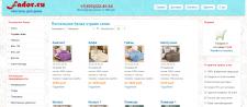 Доработка интернет-магазина
