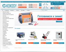 """Интернет-магазин """"Электроинструмент в Киеве"""""""