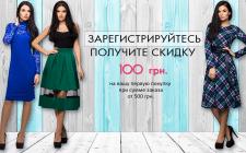 Баннер на главную в интернет-магазин женской одежы