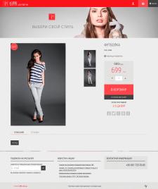 Интернет-магазин одежды Tiffi