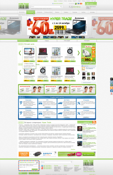 интернет магазин Giper market