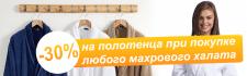Баннер для сайта одежды №2