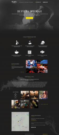 Дизайн для сайта кальянной