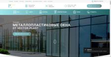 WordPress(divi) - сайт окон