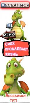 Логотип для группі вконтакте