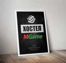 Рекламний постер для хостелу MGame