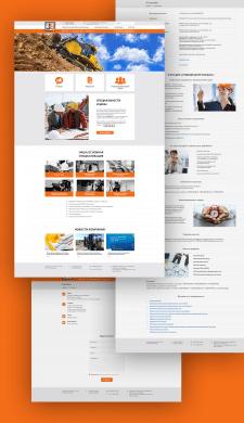 """Дизайна сайта - Организация """"Конфакт"""""""