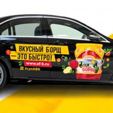 """Дизайн наклейки на авто """"АвтоБорщ"""""""
