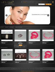 Магазин бижутерии http://anabella.com.ua