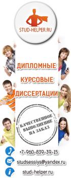 Аватар для личной страницы Вконтакте