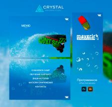 Дизайн группы Вконтакте MAVERICK SPORTS CAMP