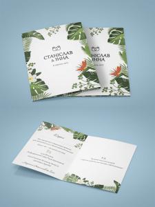 Дизайн + друк весільного запрошення