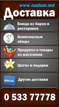Визитка-04
