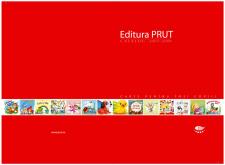 обложка каталога издательства