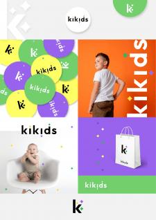 Логотип для детского бренда одежды