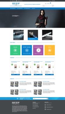 Сайт официального дилера MTF Light в Москве и Санк
