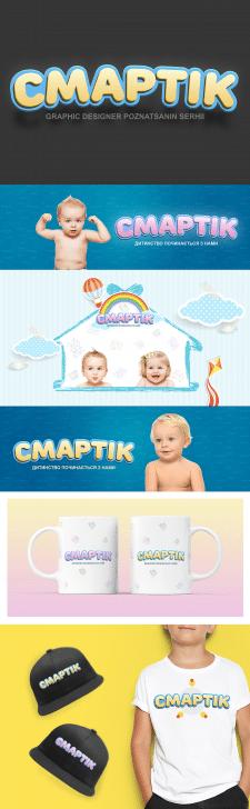 Лого Смартік для сомпанії Smarty Family.