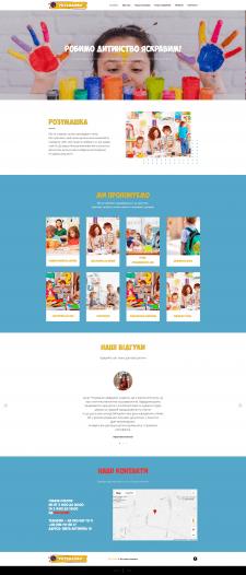 Сайт для Центра развития детей. Tilda