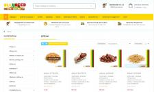 Наполнение интернет-магазина товарами opencart 2.3