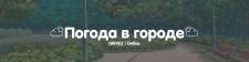 Оформление группы ВКонтакте #1 (3)