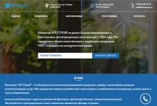 Разработка сайтов под ключ и логотипов