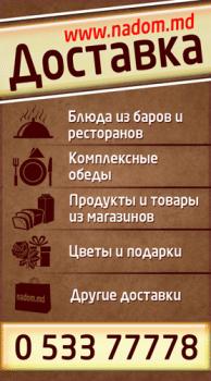 Визитка-05