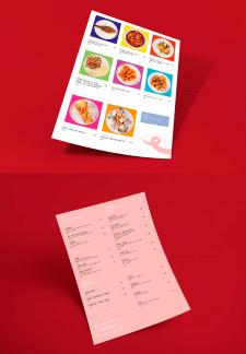 """зимнее меню """"Китайский Привет"""""""