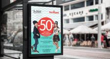 Постер «-50% на одяг», «Антошка»