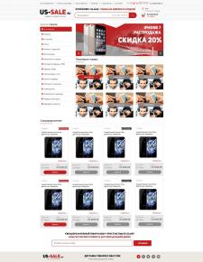 """Верстка сайта """"us-sale.ru"""""""