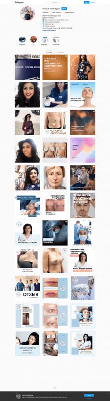 Личный блог врача пластического хирурга в Инстагра