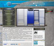 Разработка сайта-визитки Енергомаш
