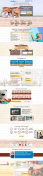 Верстка лендинга на Wordpress
