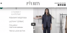Purity-fashion