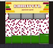 2D визуализация зоны раздачи в кафе