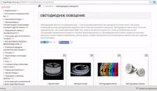 """Наповнення інтернет-магазину компанії """"KUPISHOP"""""""