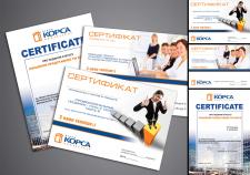 Сертификаты для фирмы Корса
