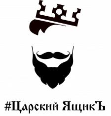 Логотип, #ЦарскийЯщикЪ