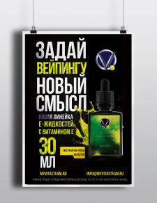 Рекламный постер для Vitasteam