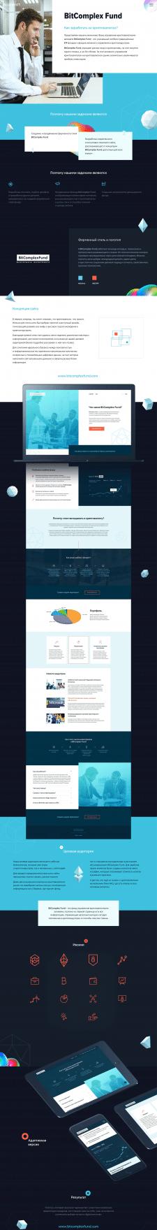 BitComplex Fund