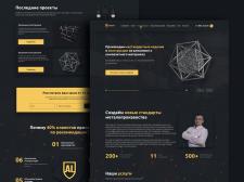 Дизайн сайта по изготовлению металоконструкций